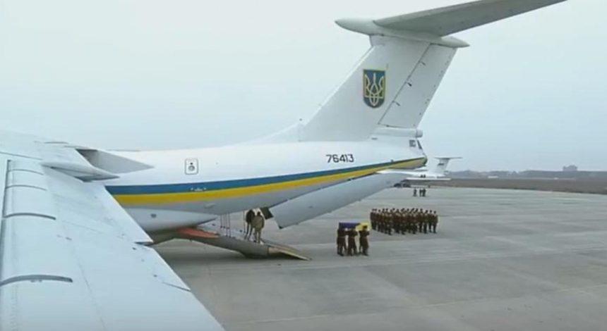 """В """"Борисполі"""" приземлився літак з тілами жертв катастрофи """"Боїнга"""" МАУ: відео"""
