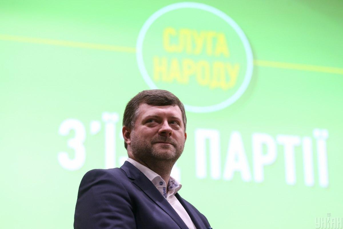 Корниенко озвучил главные провалы «Слуги народа» — Новости Украина