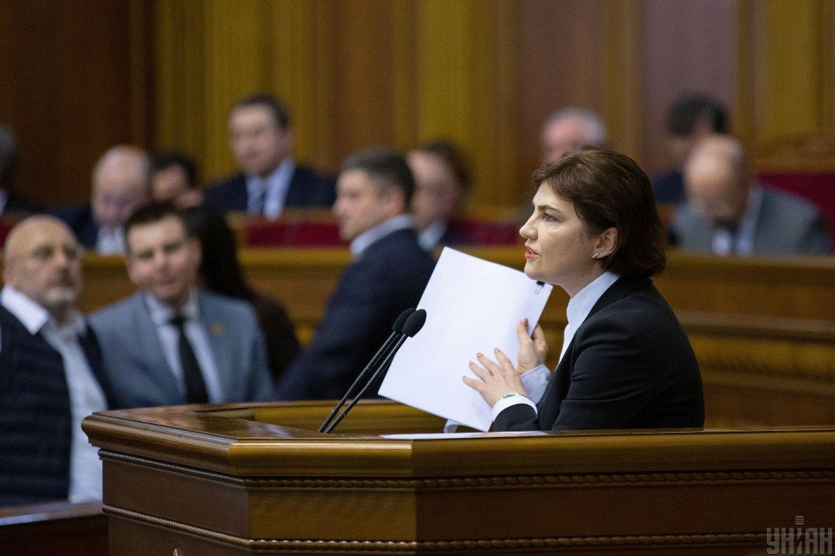 Венедіктова назвала п'ятьох нардепів, яким вона підписала підозри