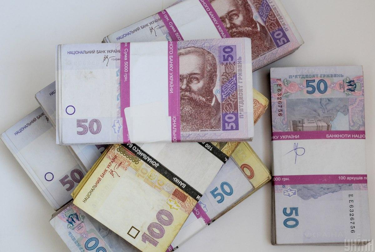 Дефицит госбюджета-2020 составил 217 млрд грн