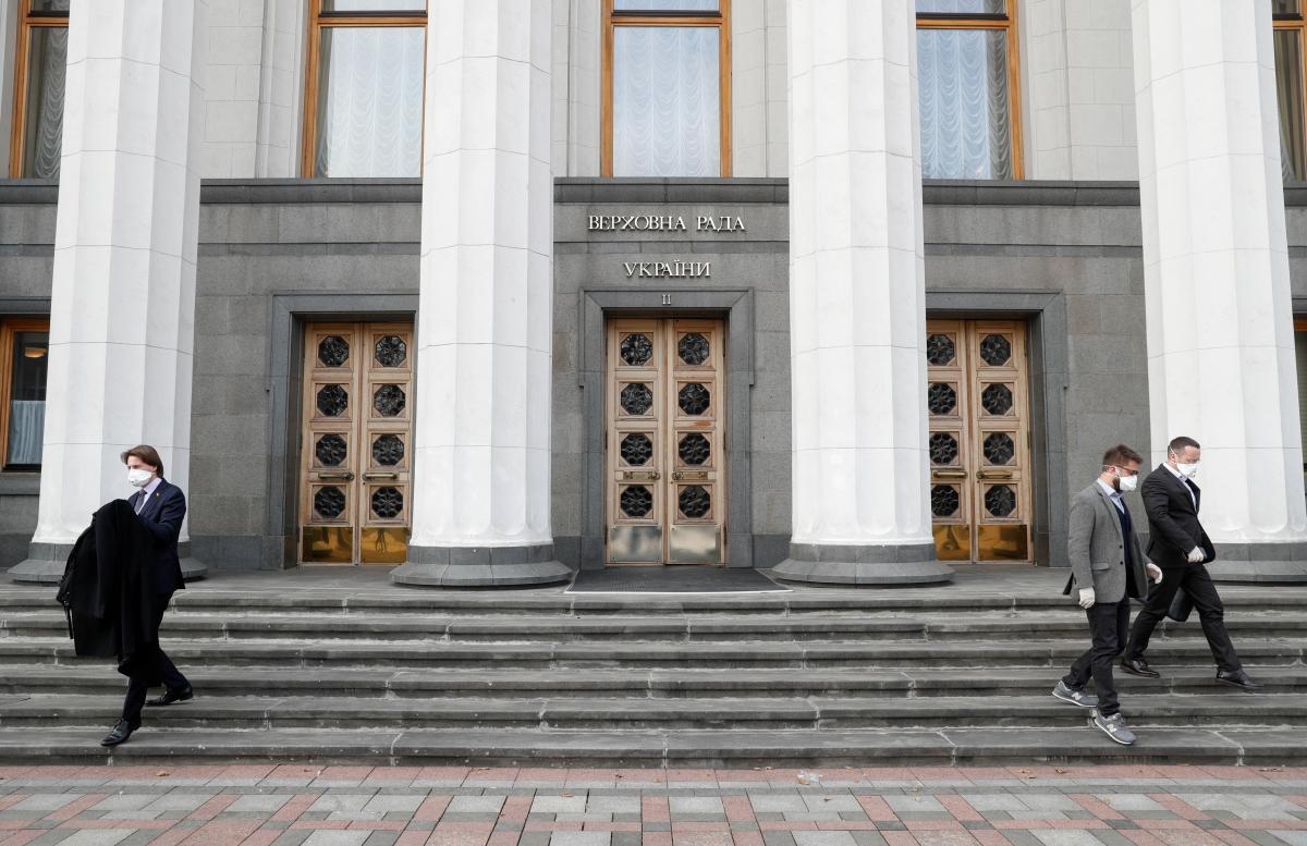 1585570363 1134 - нардеп рассказала детали — Новости Украина