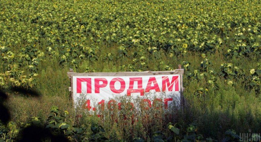 Рада ухвалила закон про введення ринку землі з липня 2021 року