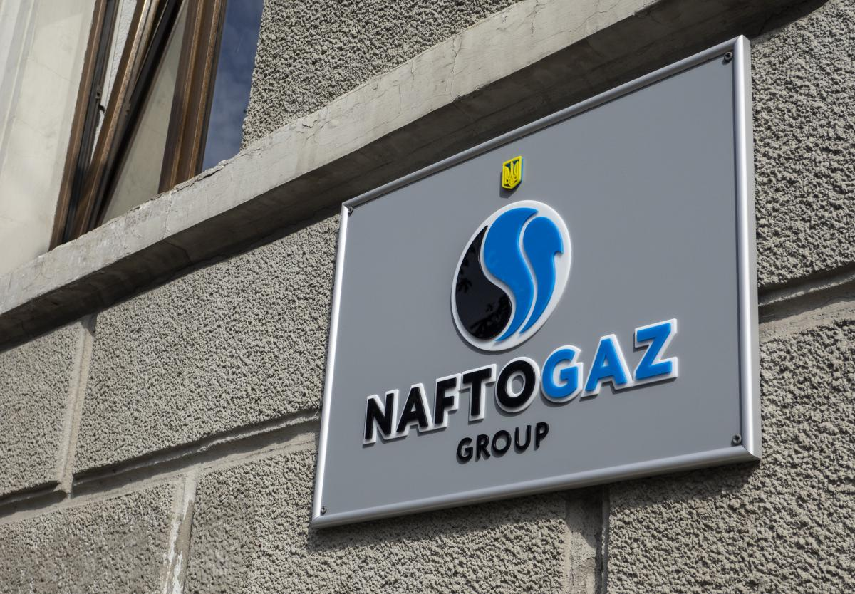 В июне цена газа от поставщика последней надежды увеличится  Нафтогаз