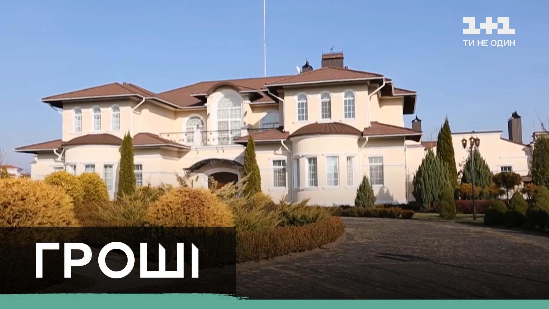 Где живет элита - журналисты показали самые дорогие дома Козина — Новости Киева —