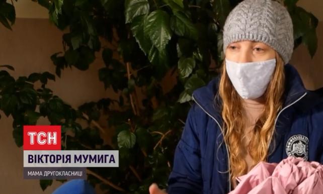 Новости Кропивницкого - Многодетной матери устроили травлю в школьном чате (видео) — новости Украины —
