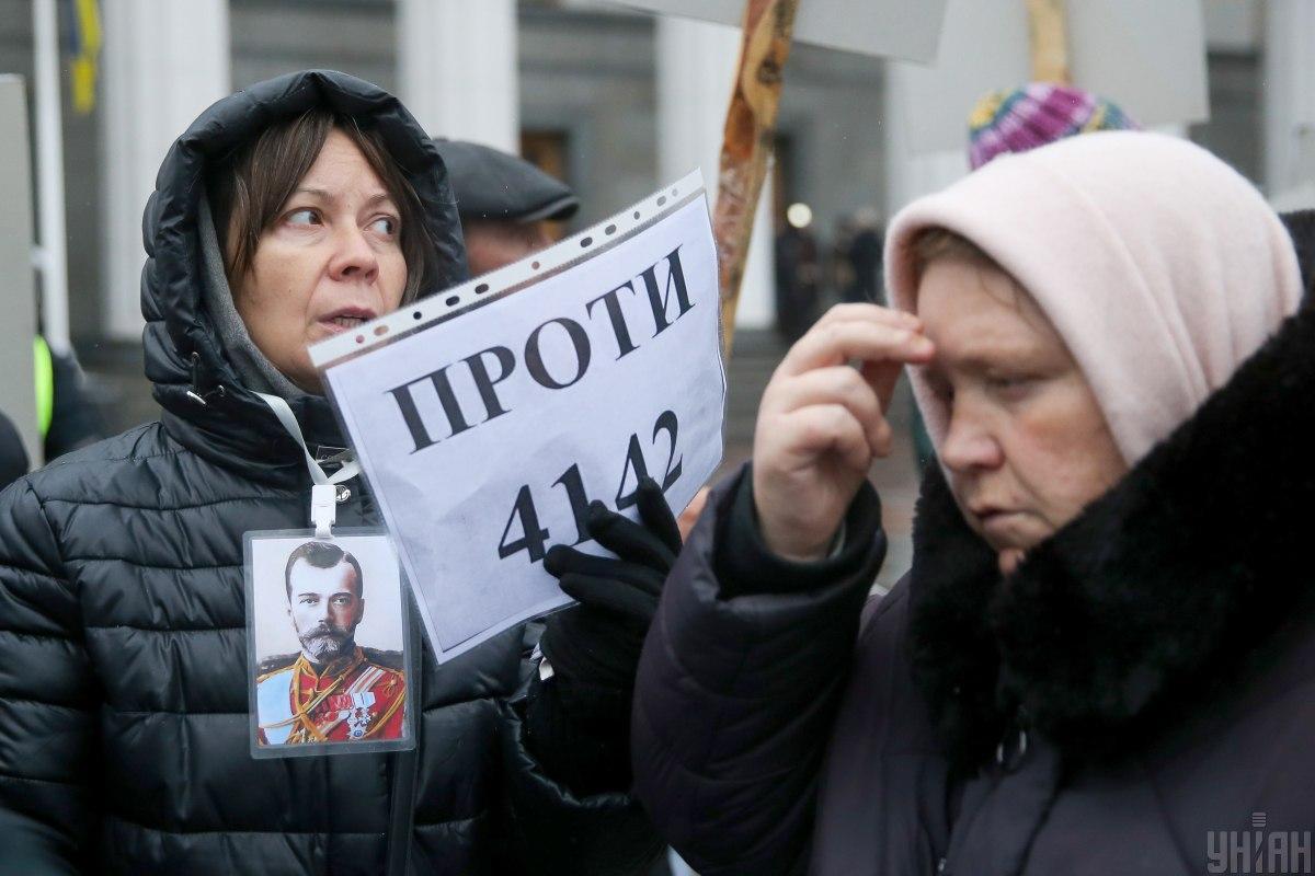 противники вакцинации вышли под Раду: фоторепортаж, видео — новости Украины —