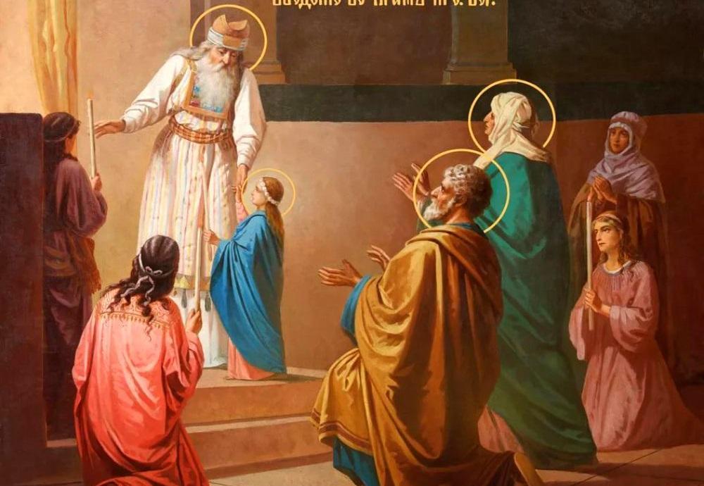 4 декабря праздник - Введение во храм Пресвятой Богородицы Марии 2020, какой сегодня церковный праздник