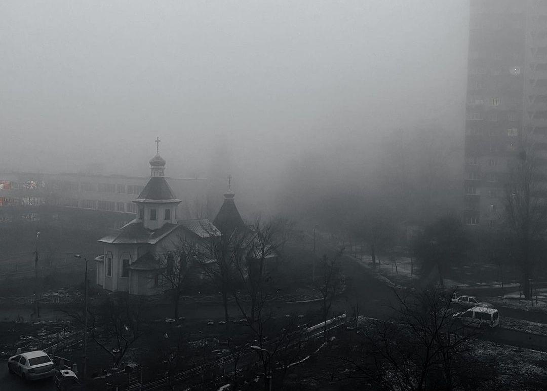 Туман в Киеве сейчас 4 декабря