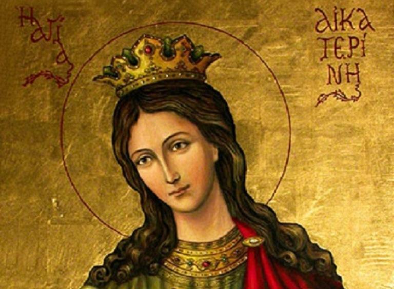 1607085764 7436 - День святой Екатерины 2020 Украина