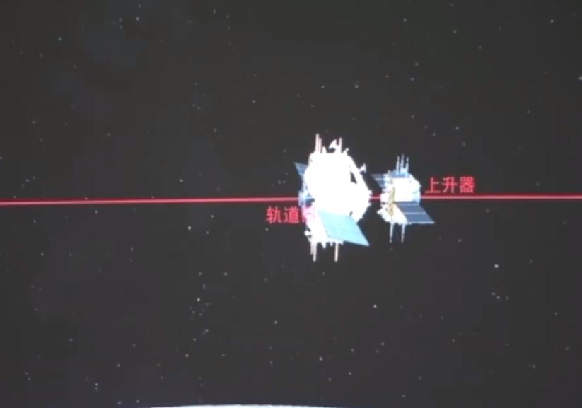 1607257740 1229 - Миссия на Луну - китайский зонд успешно передал образцы почвы орбитальному комплексу, видео — новости