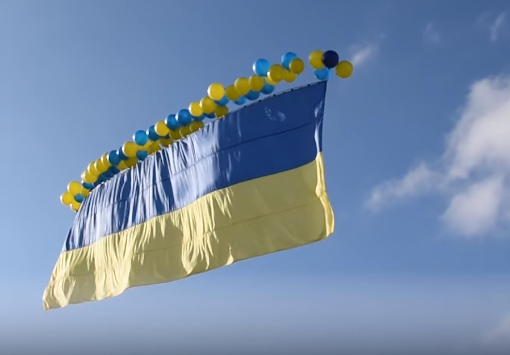 1607306252 8420 - Война на Донбассе - в сторону Горловки запустили флаг Украины-видео — новости Донбасса