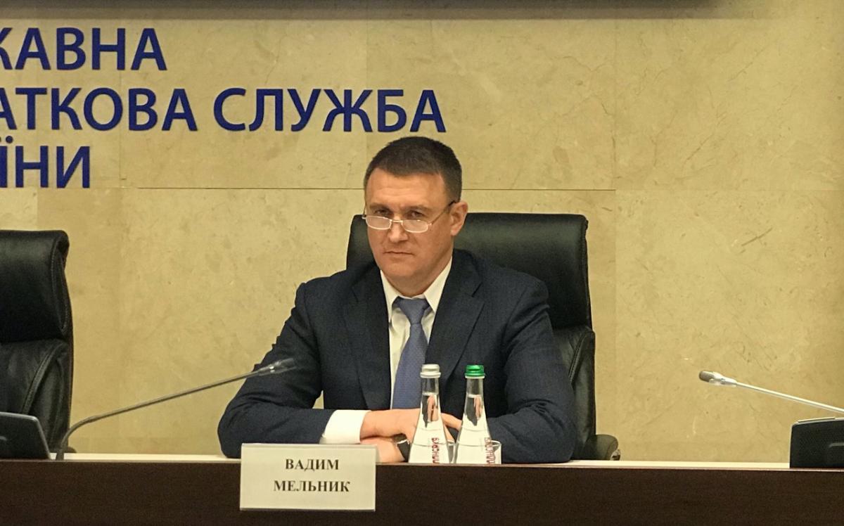 Новый глава ГФС Вадим Мельник обещает ликвидацию теневых схем