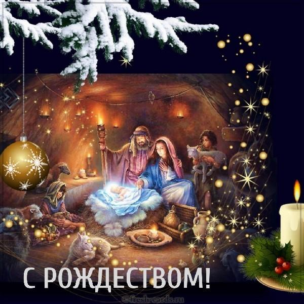 лучшие поздравления с Рождеством в картинках, открытках —