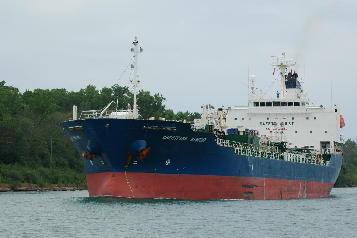 Иран задержал танкер под корейским флагом