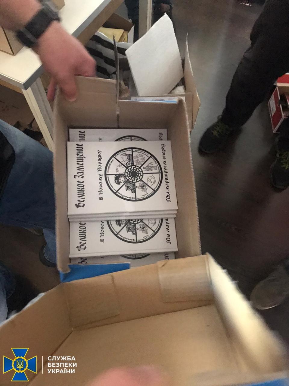 """В Киеве задержали неонацистов во главе с """"Гитлером"""""""