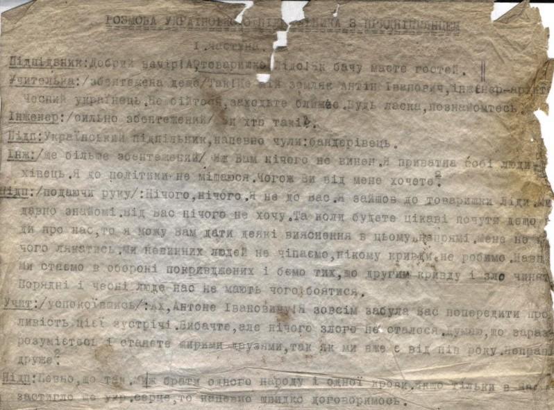 Обнародован уникальный архив УПА, найденный в лесу во Львовской области