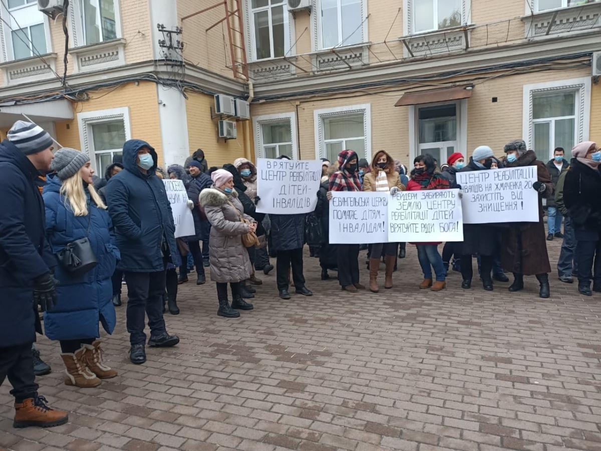 Под Хозяйственным судом Киева требовали не уничтожать