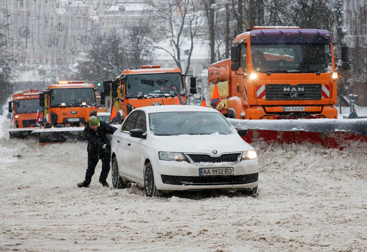Снег в Киеве 11 февраля