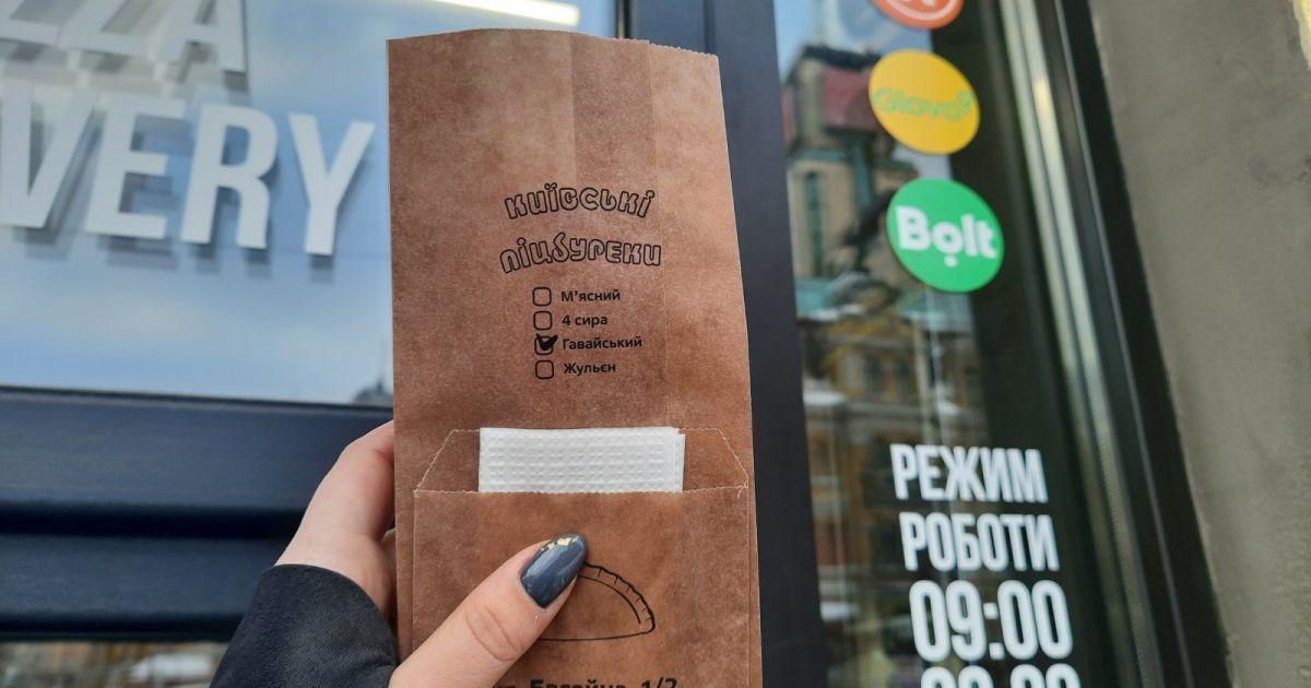 что это такое и с чем его едят — Новости Киева — УНИАН