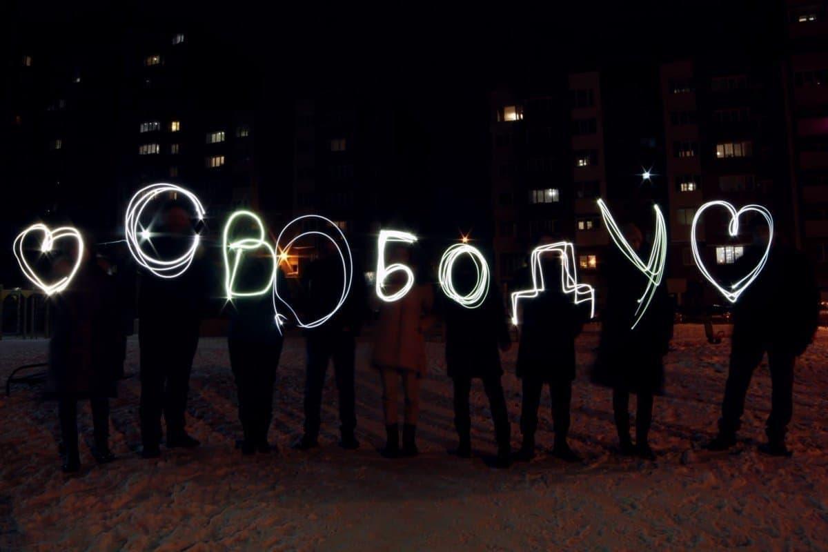 В России сторонники Навального проводят флешмобы с фонариками