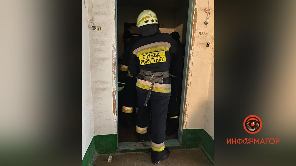 Угрожала взорвать дом — в Днепре 90-летняя женщина включила газ в
