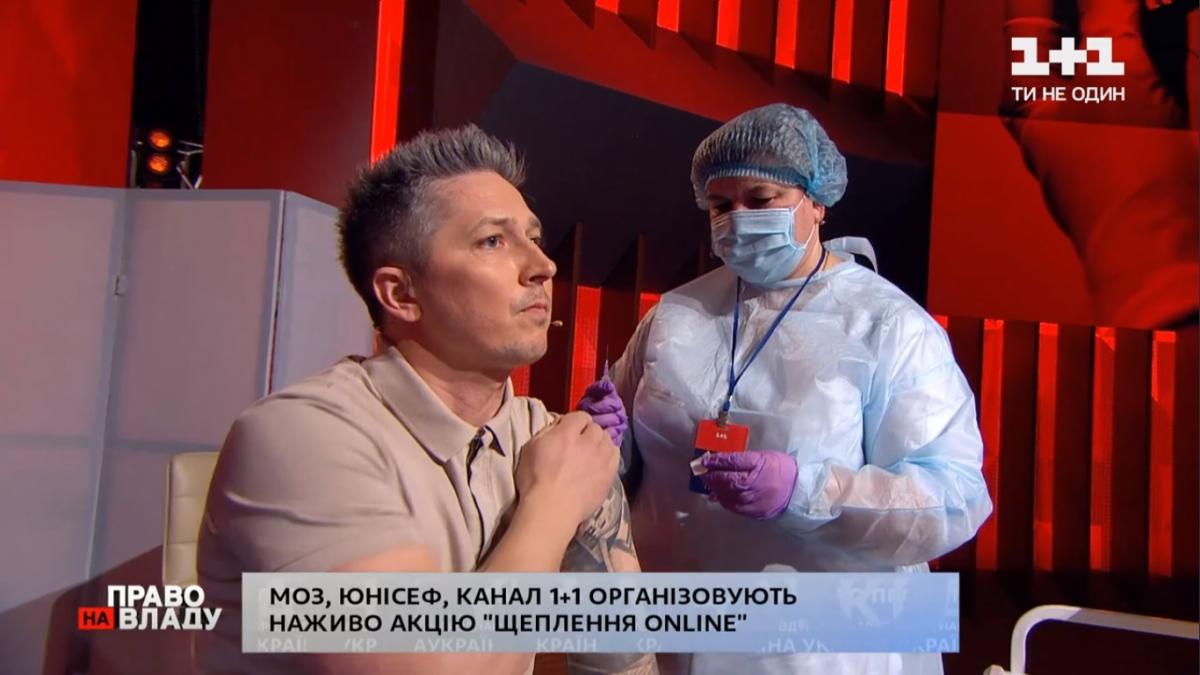 Десять известных украинцев вакцинировались от коронавируса в прямом эфире
