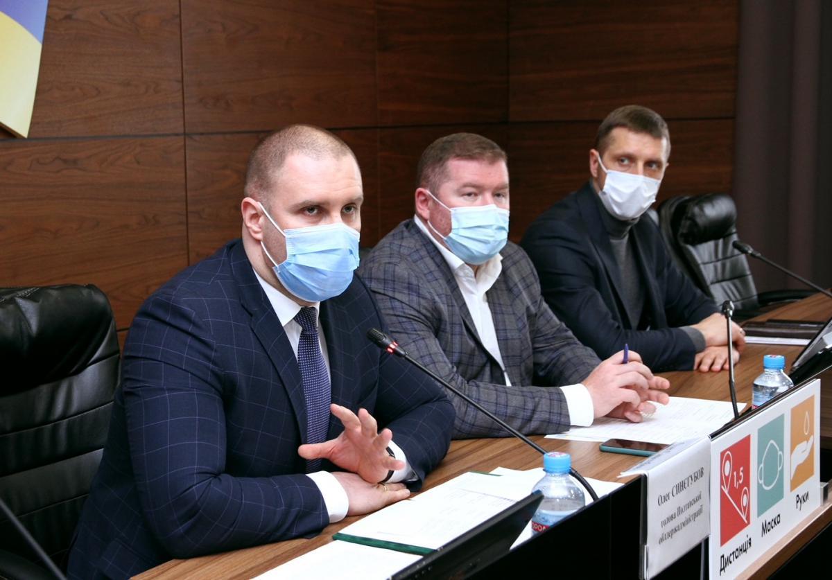 Синегубов анонсировал масштабный проект в Полтавской области