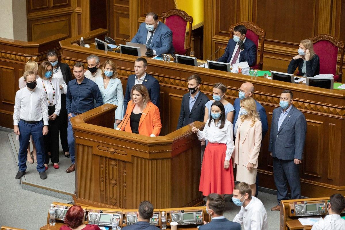нардепы требуют перевыборов руководства партии — УНИАН