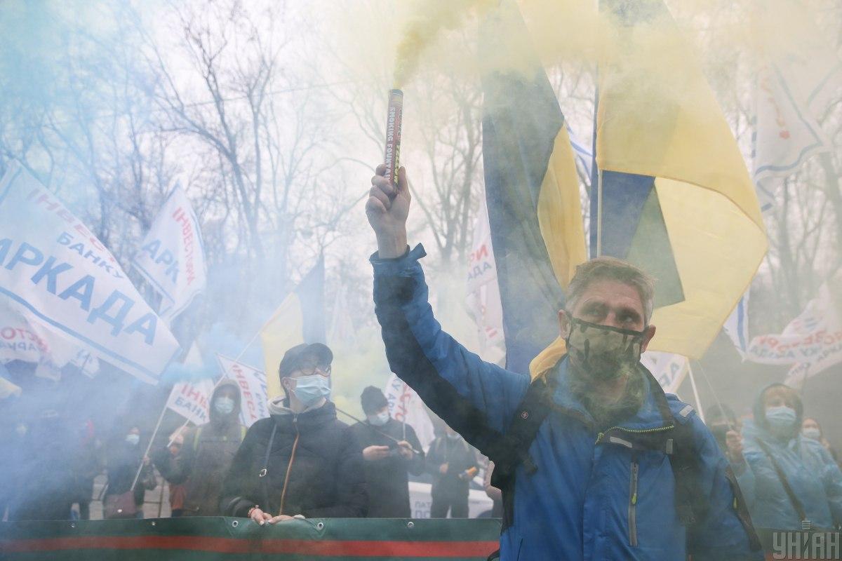 Инвесторы банка Аркада вышли на митинг в Киеве, пикетировали ОП