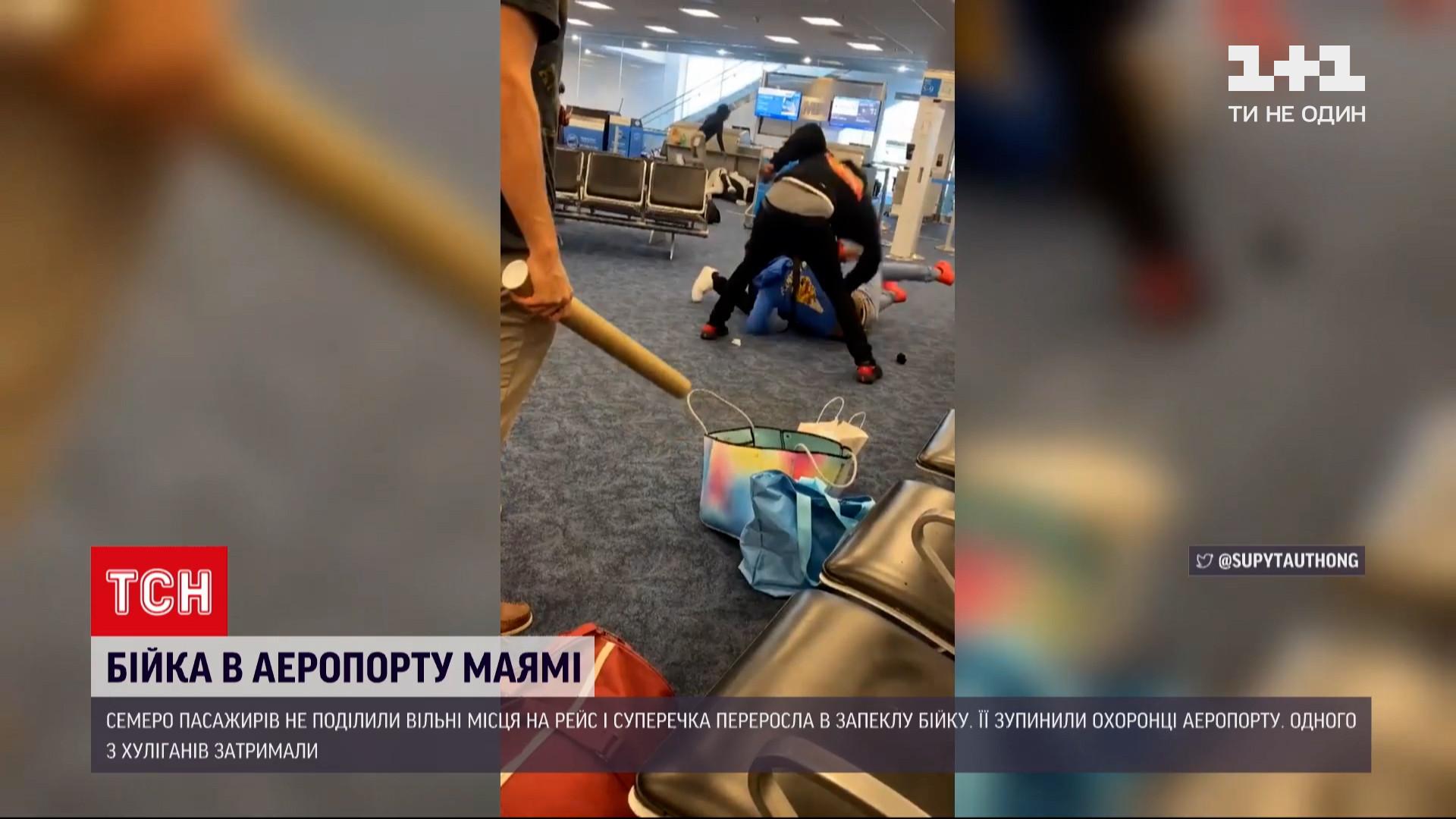 В аэропорту Майами пассажиры подрались за свободные места в самолете
