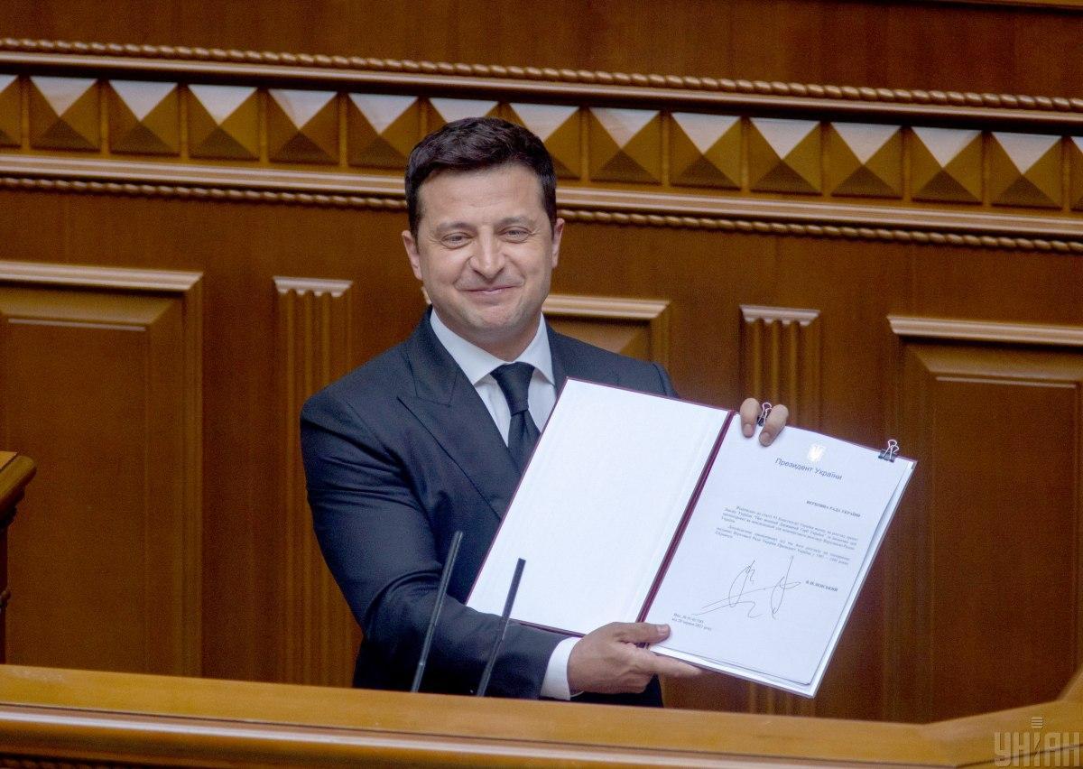 Зеленский подписал закон об электронных гарантийных документах на бытовую технику