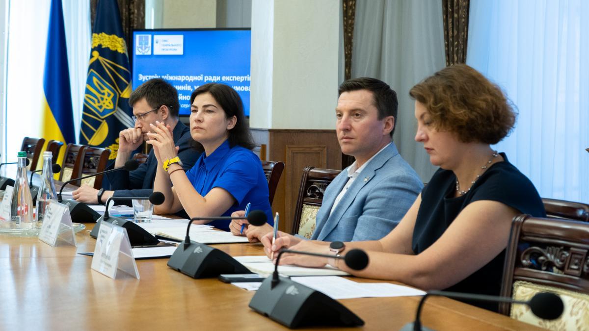 В ОГП создадут международный совет экспертов по вопросам преступлений, совершенных в условиях вооруженного конфликта