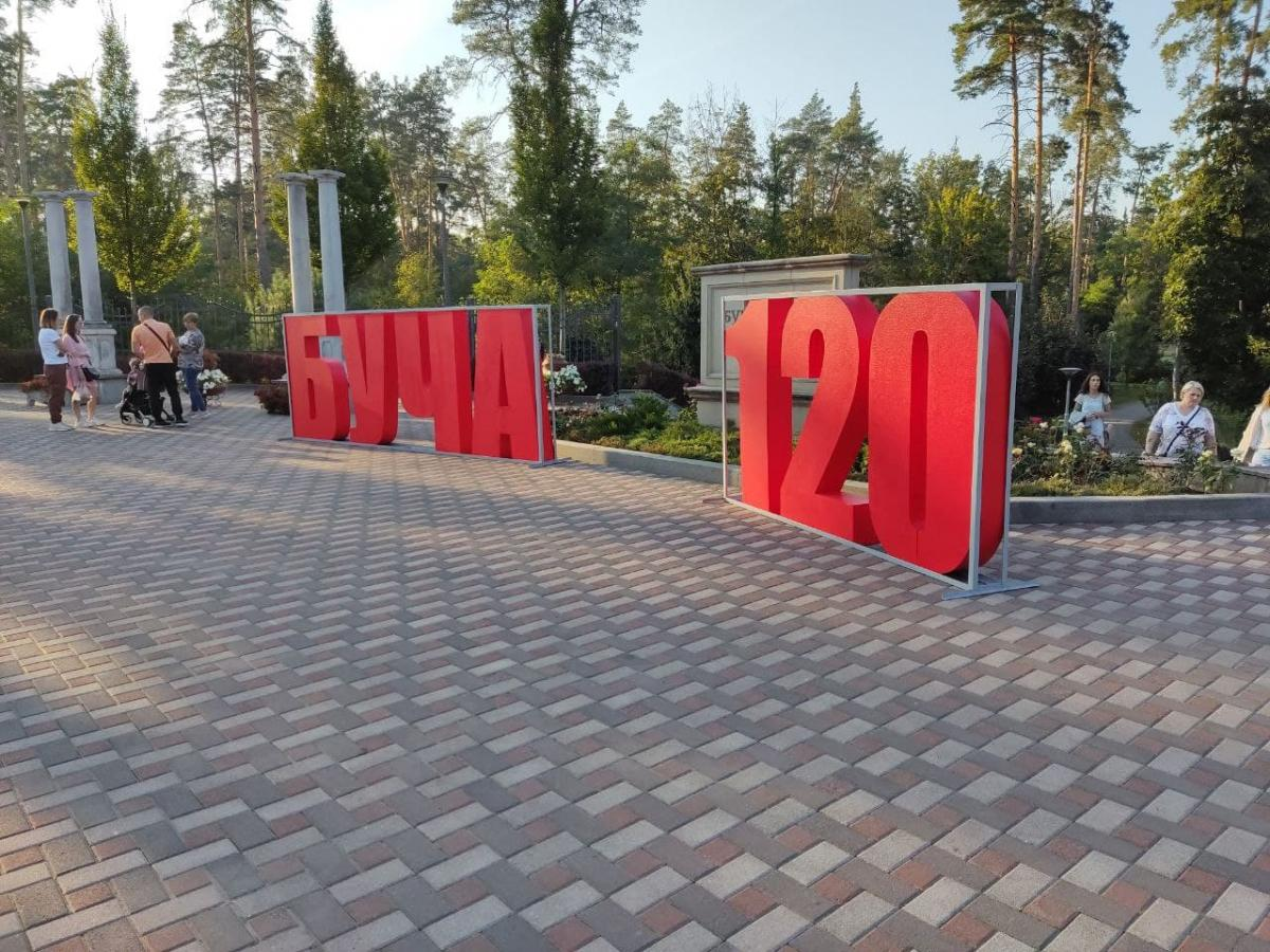 Город Буча под Киевом станет промышленным хабом - Федорук