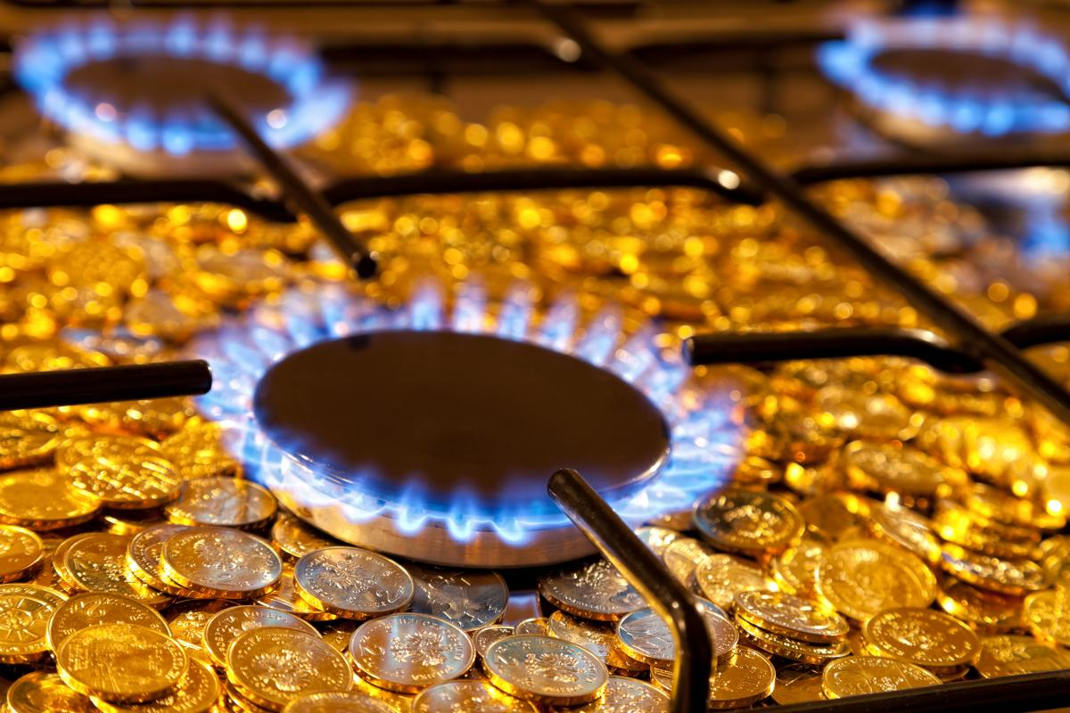 Астрономические цены на газ, уголь и пустые хранилища: какая зима ждет Украину
