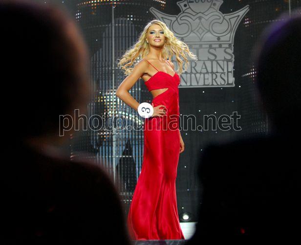 Photo National competition «Miss Ukraine Universe-2008» - UNIAN