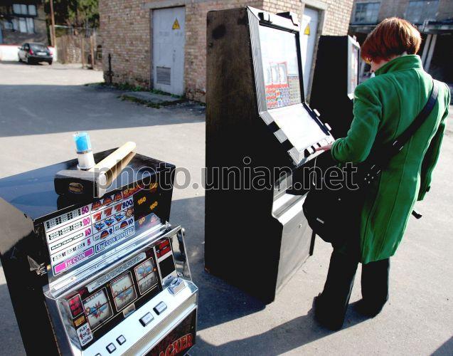 Игровые автоматы в 2008 игровые аппараты вулкан отзывы