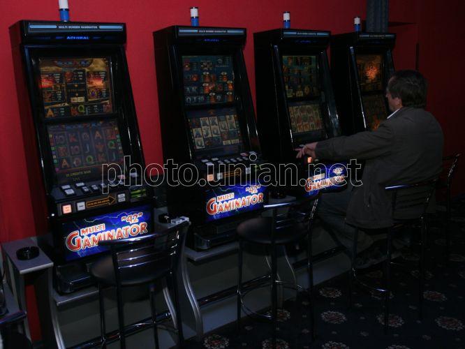 Емулятор ігрового автомата резидент