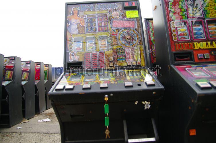 Игровые автоматы изъятие скачать бесплатно программу игровые автоматы