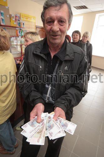 крым получил пенсию в рублях