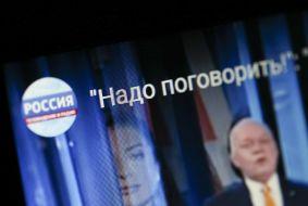 Телеканал NewsOnе анонсировал телемост с российским каналом