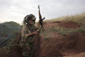 Зона проведения ООС, Донецкая область