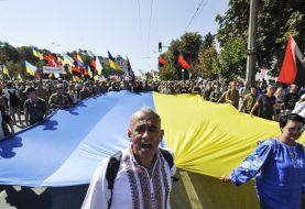 Мероприятия по случаю Дня Независимости Украины-2019