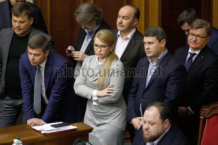 Фото Юлия Тимошенко, Вадим Ивченко и Григорий Немыря - УНИАН