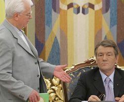 Ющенко, Кравчук