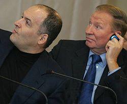 Виктор Пинчук и Леонид Кучма