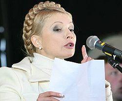 Юлия Тимошенко выступает перед участниками митинга на Европейской площади. Киев, 20 апреля