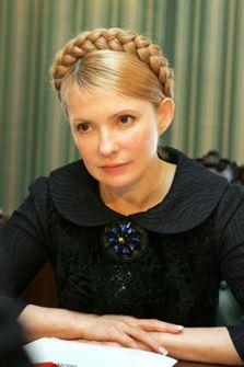Юлия Тимошенко во время официальной встречи с Генеральным секретарём Совета Европы в штаб-квартире БЮТ. Киев, 26 апреля