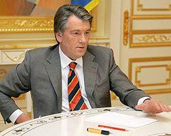 Виктор Ющенко во время встречи с первым заместителем Председателя Верховного Суда Петром Пилипчуком. Киев, 4 мая