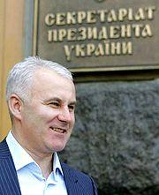 Игор ПУКШИН