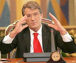 Виктор Ющенко на церемонии вручения наград по случаю Дня медицинского работника. Киев, 13 июня